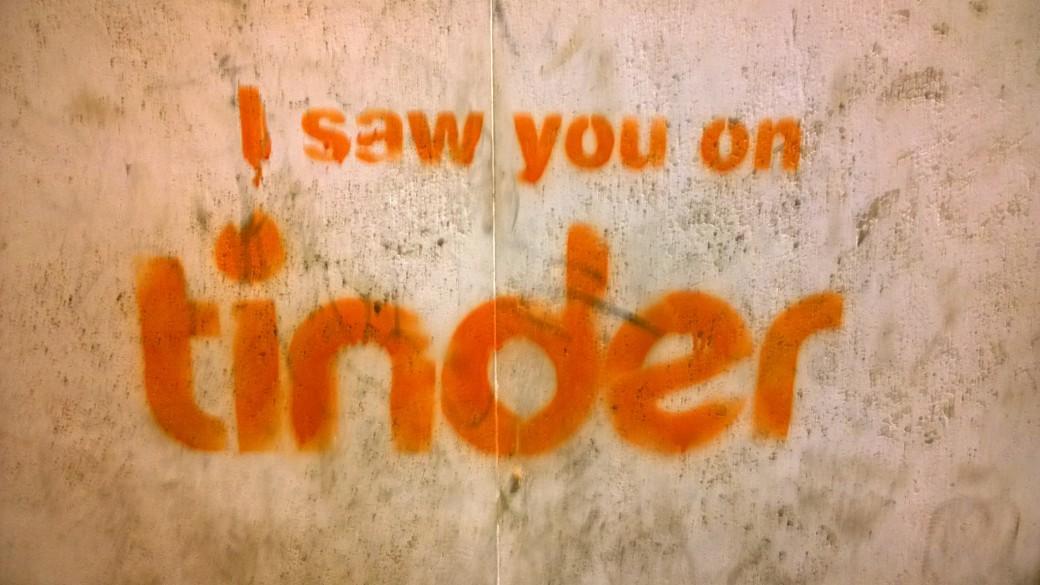 Online-Dating für 13 Jahre